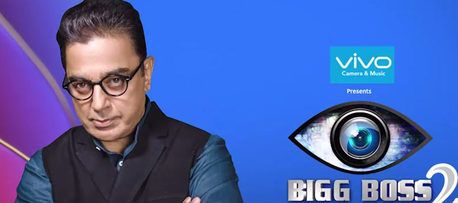 Will Tamil Bigg Boss be banned forever?