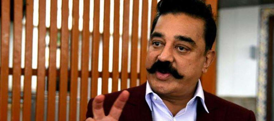 Kamal Hassan ready for 2019 General Elections