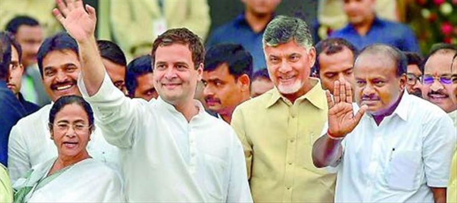 Chandrababu Naidu invited for Iftar Party by Congress President???