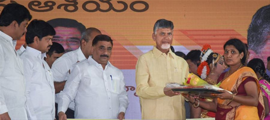 CM Chandrababu Naidu's Government to complete 3 Lakh Housewarming functions for Poor