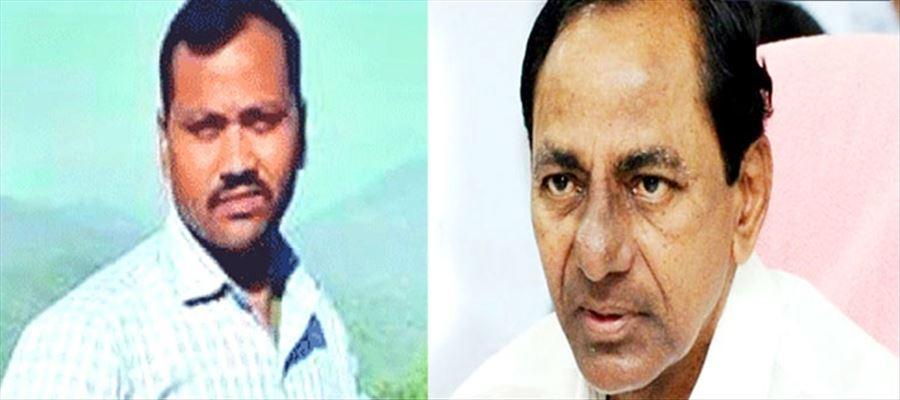 TSRTC bus conductor suspended for criticizing CM KCR in Social Media