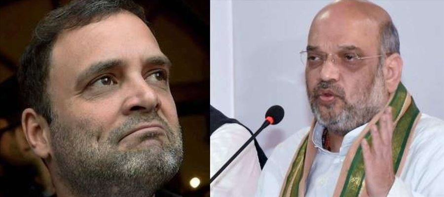 Congress accuses Amit Shah of disrespecting national flag!