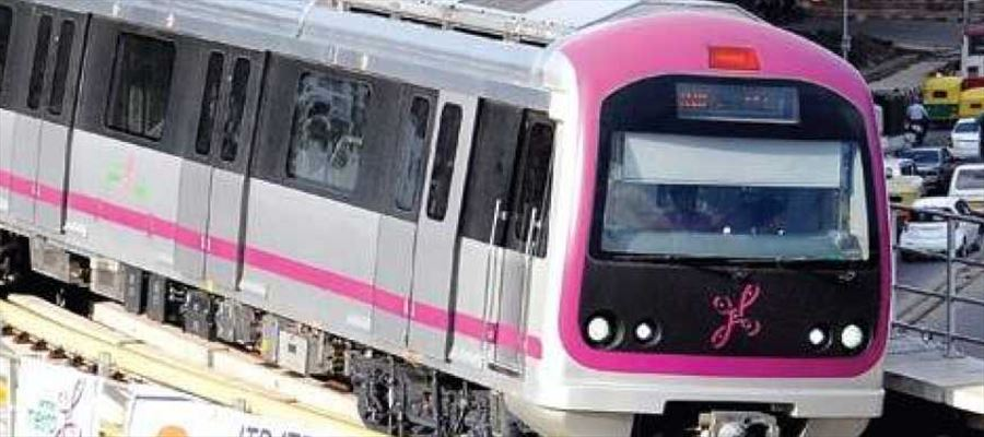 Bengaluru Metro Rail services commences from January 1