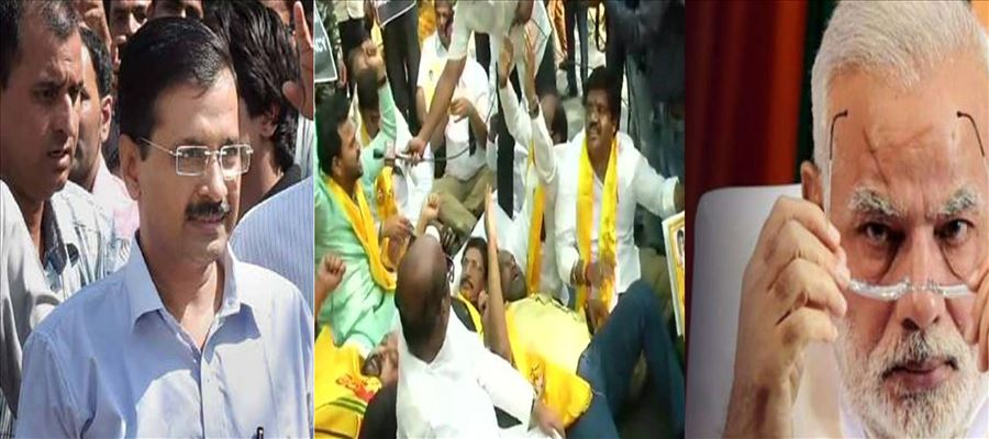 TDP MPs protested before Modi's residence taken to Tughlaq Road Police Station
