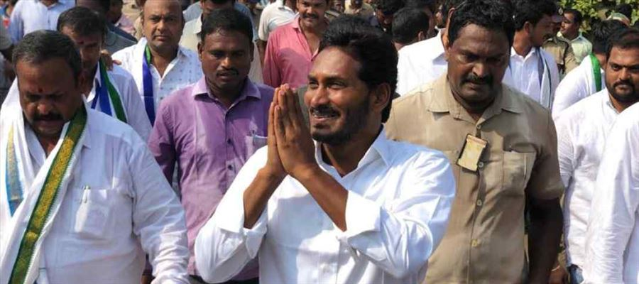 YS Jagan's Praja Porata Yatra ends on 9th January at Ichchapuram