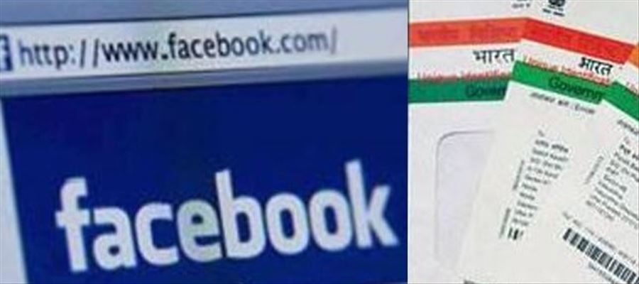 What will happen if you don't link Aadhar to your Facebook?