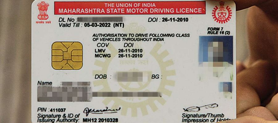 Chip based driving licenses might become invalid from July 1, 2019