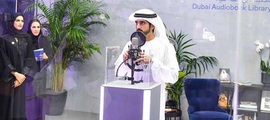 World's Largest Arabic Audio Libraries launched in Dubai