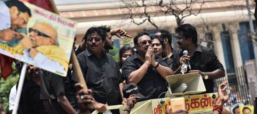 Is Alagiri's Chennai Rally utter failure one?