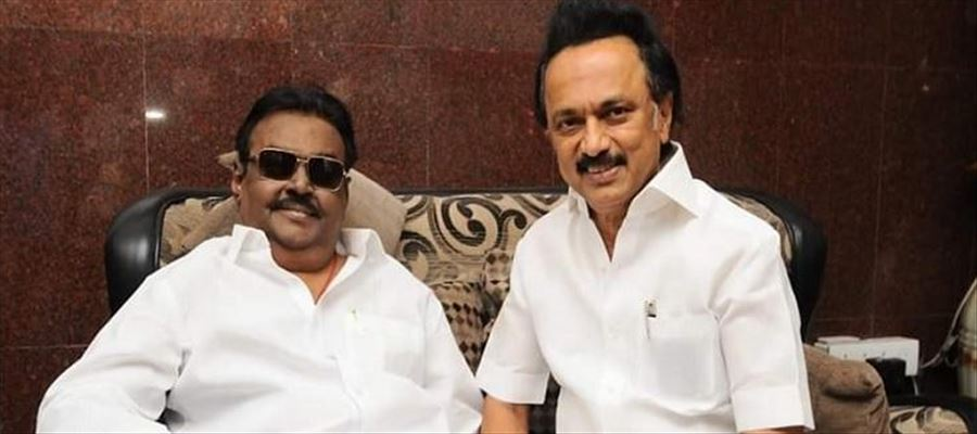 DMDK to join DMK?