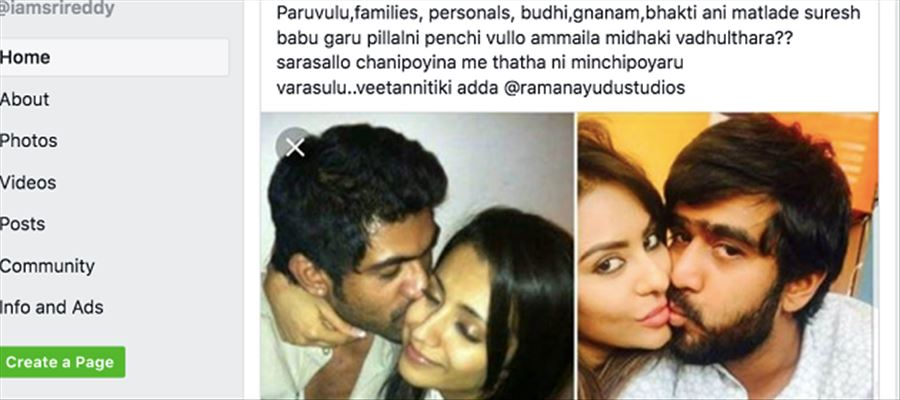 Actress Sri Reddy is once again back in the news attacking Daggubati Family
