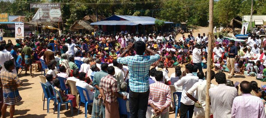 10 villages protest In Thiruvarur!