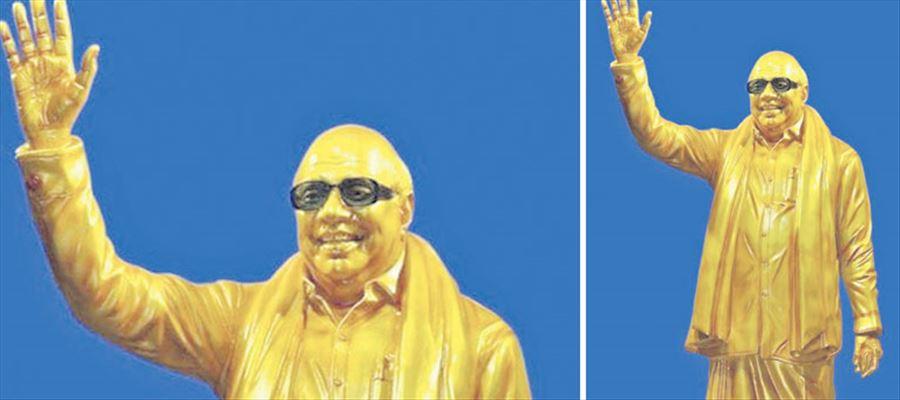 Events at Karunanidhi Statue opening!
