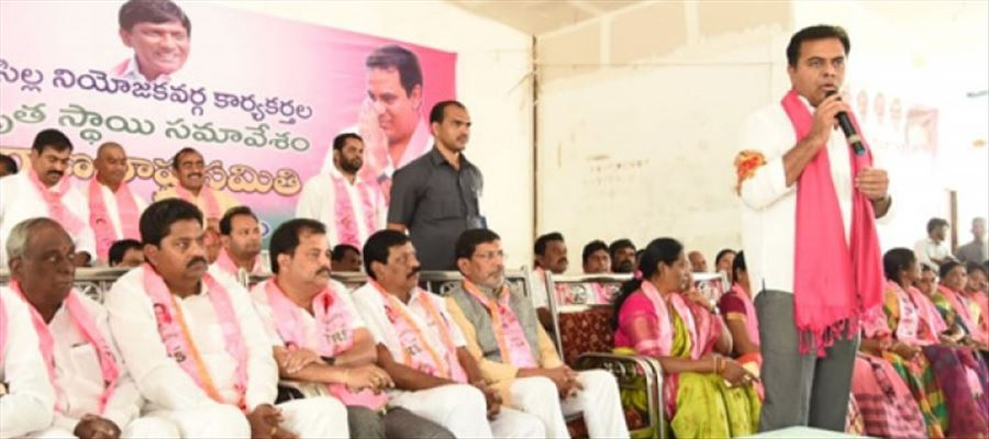 TRS Party announced its first MP candidate for LS Polls