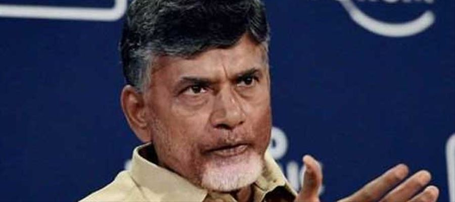 Why Chandrababu Naidu stopped the public meeting abruptly??