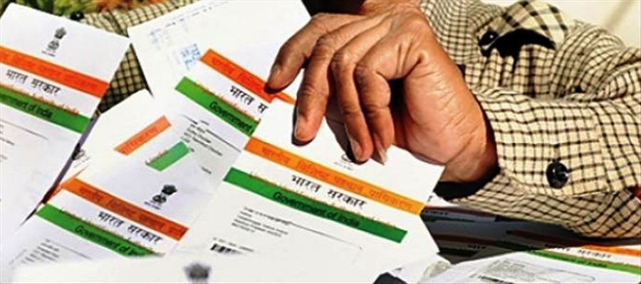 Not mandatory to provide Aadhaar to appear for Neet, UGC & CBSE exams