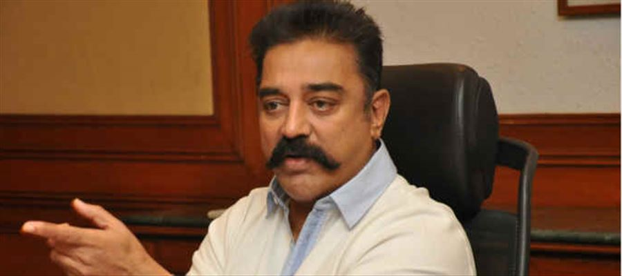 Image result for kamal apherald