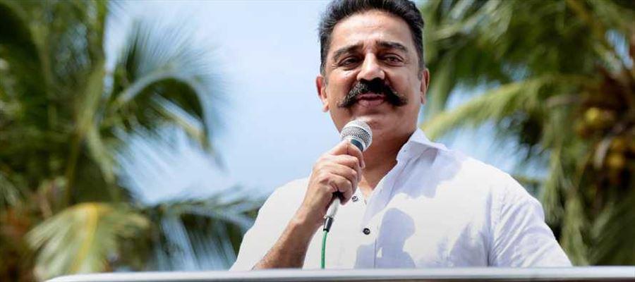 People's welfare alone is MNM's ideology: Kamal Hassan