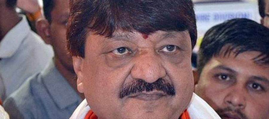 BJP leader Kailash Vijayvargiya says about removal of 12 ruling TMC leaders in connection with the Narada sting operation case