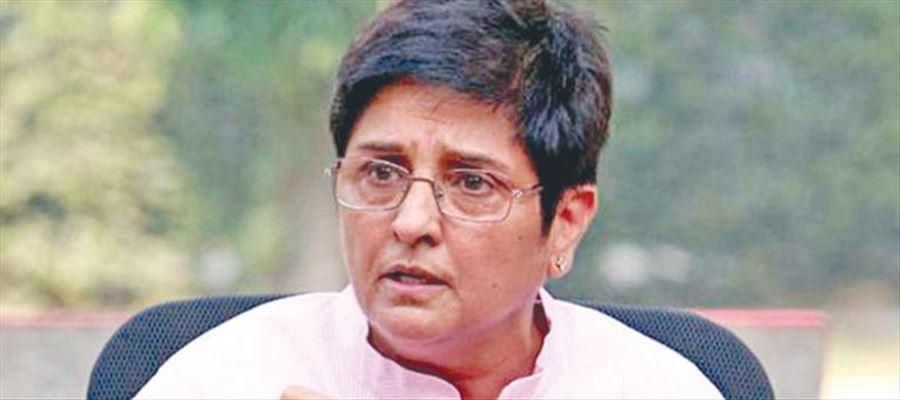 Will Puducherry Governor Kiran Bedi be appointed as AP Governor?