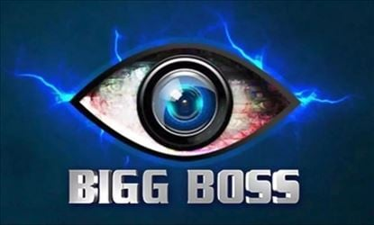 Complaint in Human Rights Commission on Bigg Boss