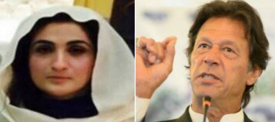 Why Bushra Maneka expressed her fear after Imran sworn in as PM?