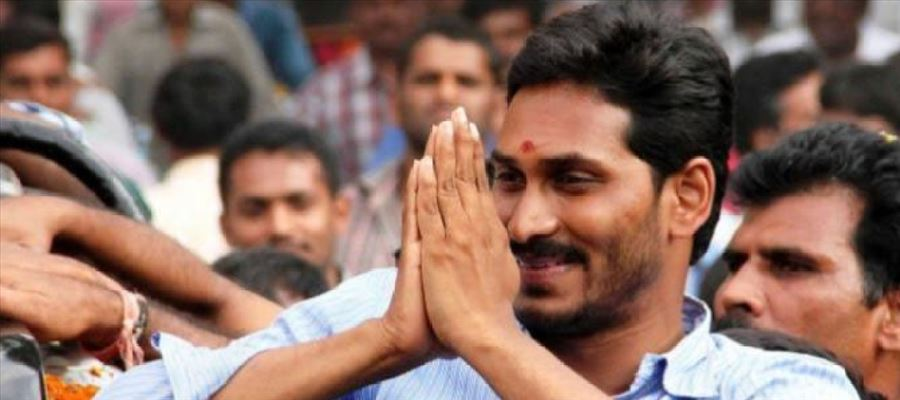 Jagan's Amma Vodi Turns Boon for Government Schools