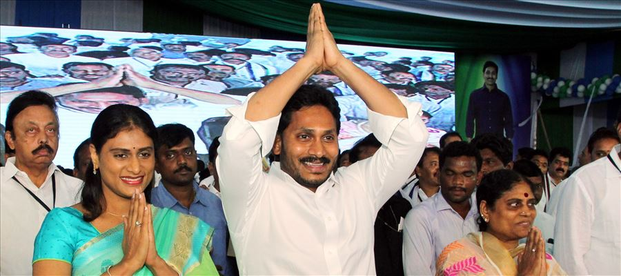 Jagan Appoints Fact-Finding Committee to Identify TDP Polling Day Crimes