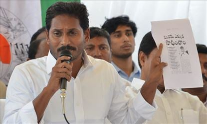 Jagan's New Rule Detrimental to Investments in Andhra Pradesh?