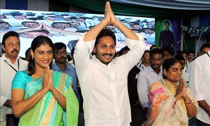 Jagan Takes A Stunning Decision on Swearing-In Ceremony Venue