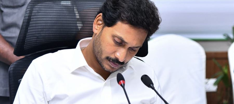 Jagan Appoints Sub-Committee to Expose Chandrababu's Corruption