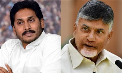Jagan Wants To Shame Chandrababu With That Move