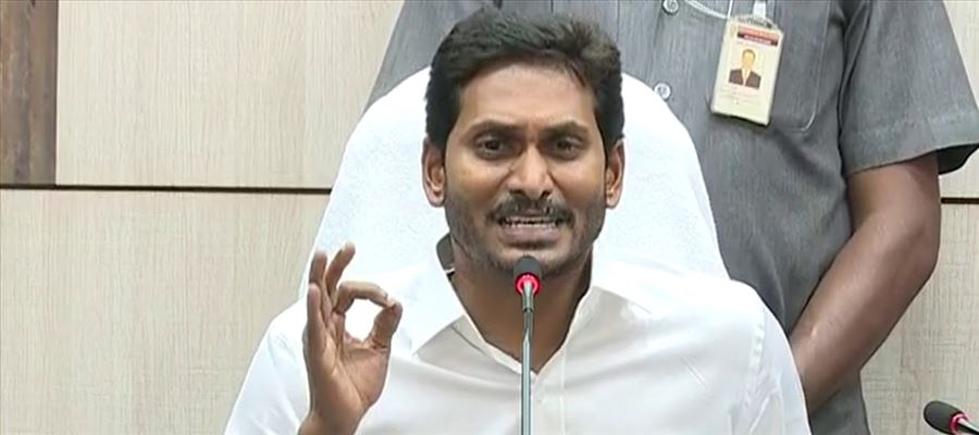 CM Jagan's Warning to TDP MLAs in the Assembly