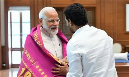 Jagan To Affectionately Receive PM Modi Once Again