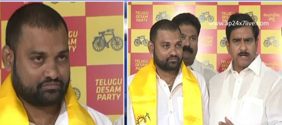 YSRCP Leader who joined TDP back to YSRCP party