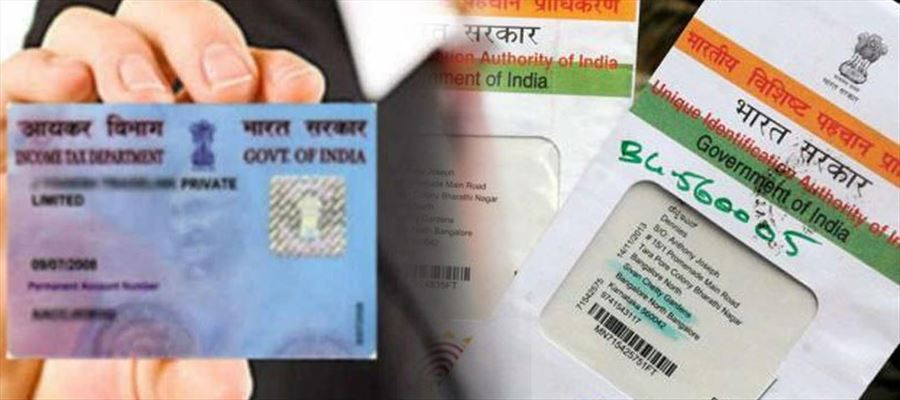 Life Insurer provided online facility for linking policies with UID