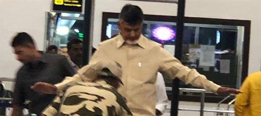 Chandrababu is stand in queue at Gannavaram Airport