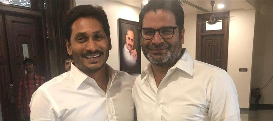 Truth About TDP Approaching Prashant Kishor's Team