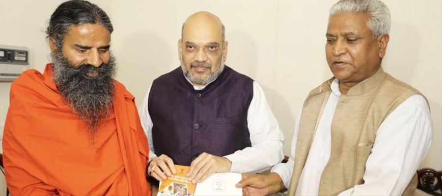 Why Amit Shah running to meet high profile celebrity?