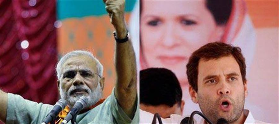 Who is knowledgeable? Narendra Modi or Rahul Gandhi
