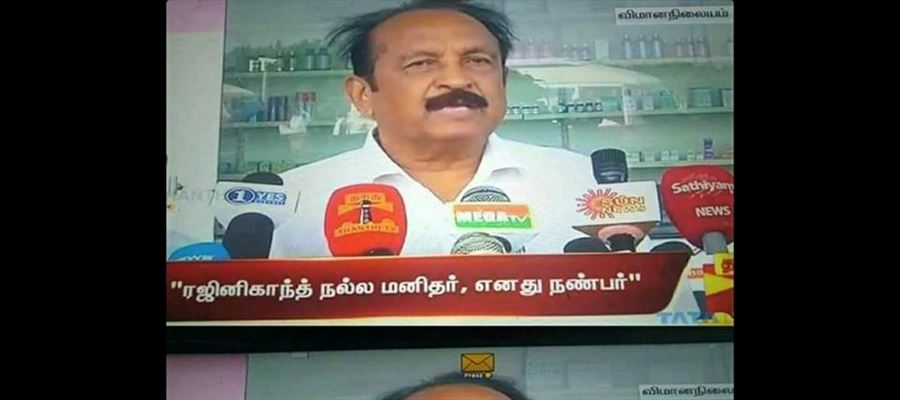 Vaiko says, the world waits for Rajni's political arrival!!
