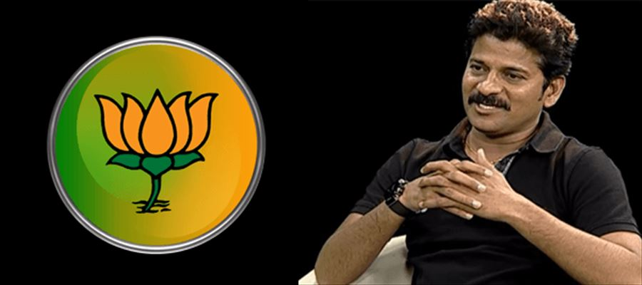 Why Revanth Reddy didn't join BJP?