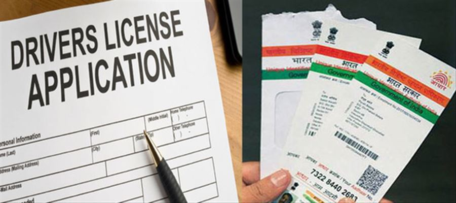 Plans to Link Aadhaar with License!