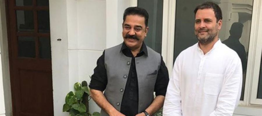 Will Kamal Hassan build alliance with Congress in 2019 Elections?