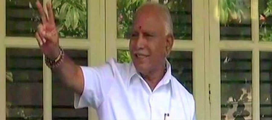 Yeddyurappa ready to be the new CM - 16,000 Cops to maintain Law and Order Situation