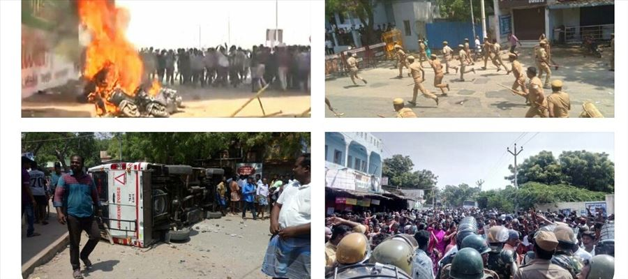#Sterliteprotest - Citizens Protest against Pollution caused by Factory - TN Govt and Police attack Protesters