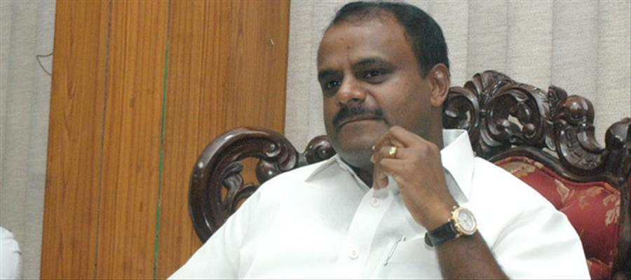 Ex-Karnataka CM could now be arrested