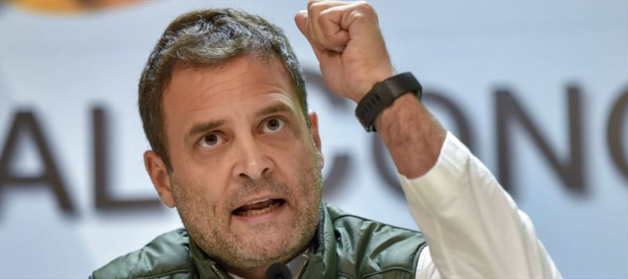 Rahul Gandhi said 'watchman' is looting India by helping his close friends