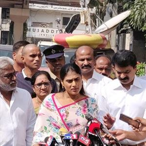 Why YS Jagan Sister made a complaint with Hyderabad Police?