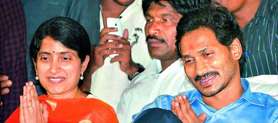 Non bailable warrant on Jagan wife